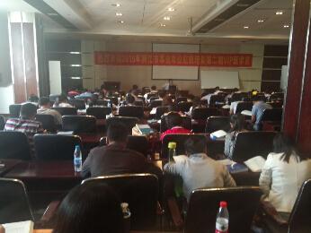 航帆培训2015年丽江市事业单位培训第二期VIP班