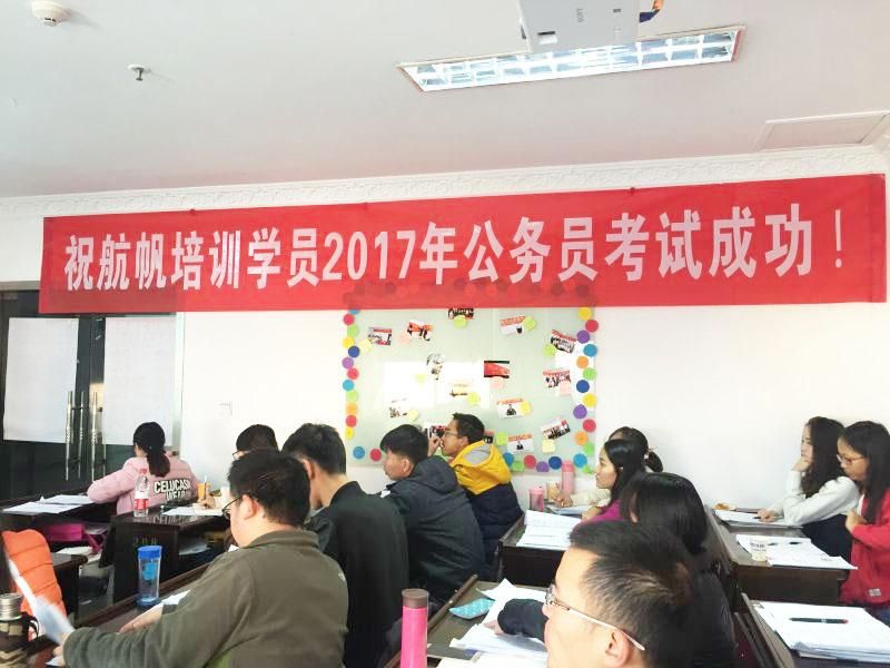 航帆培训2017年云南省公务员考试模块班培训课堂图片