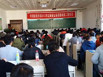 航帆培训2017年云南省公务员考试模块班第二期培训课堂图片