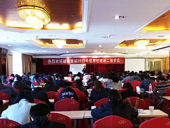 航帆培训2017年云南省农村信用社考试培训课堂图片