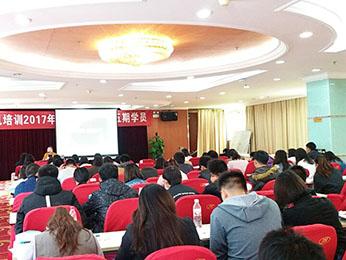 航帆培训2017年云南省公务员考试模块班第五期培训课堂图片
