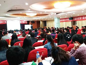 航帆培训2017年云南省公务员考试模块班第六期培训课堂图片