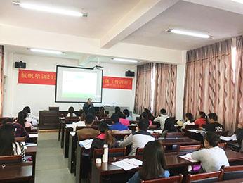 航帆培训2017年普洱市公务员考试培训课堂图片
