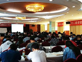 航帆培训2017年云南省公务员考试刷题班二班培训课堂图片