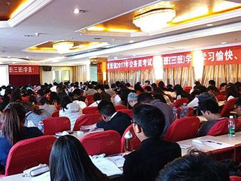 航帆培训2017年云南省公务员考试刷题班三班培训课堂图片