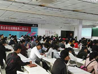航帆培训2017年云南省6.3事业单位统考职测二期培训课堂图片