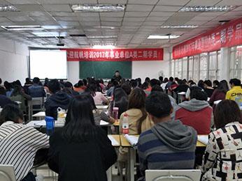航帆培训2017年云南省6.3事业单位统考A类第二期培训课堂图片