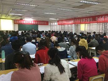 航帆培训2017年云南省6.3事业单位统考职测四期培训课堂图片