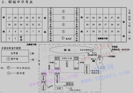 电路 电路图 电子 户型 户型图 平面图 原理图 465_325