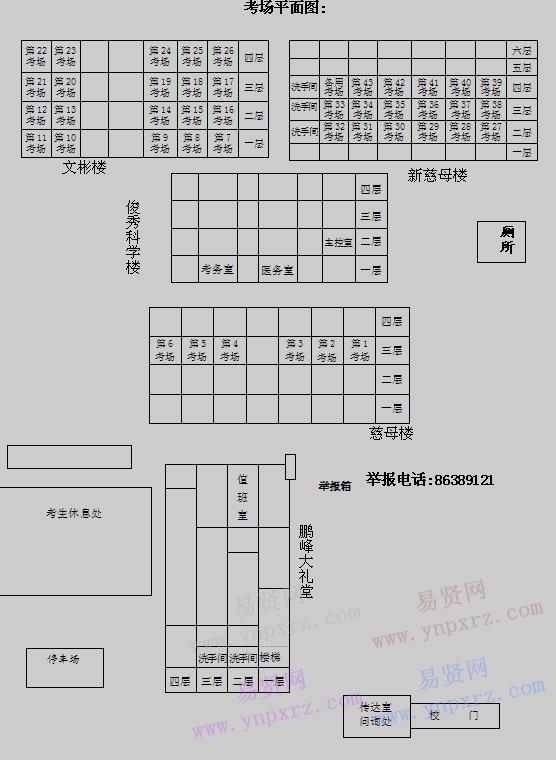 电路 电路图 电子 户型 户型图 平面图 原理图 556_760 竖版 竖屏