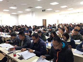 航帆培训2018年云南省云南省农村信用社考试培训课堂图片