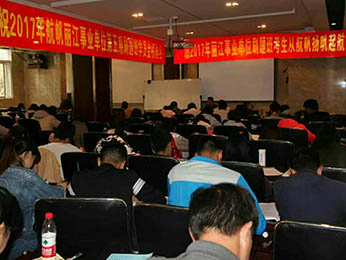 航帆培训2017年丽江市事业单位培训课堂图片