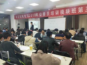 航帆培�2018年云南省公��T考�模�K班第三期培��n堂�D片
