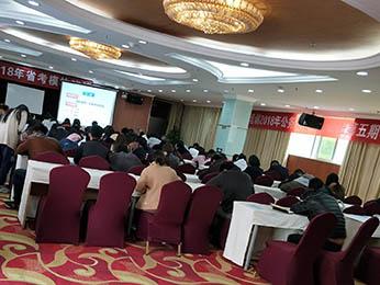 航帆培�2018年云南省公��T考�模�K班第五期培��n堂�D片