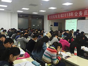 航帆培训2018年云南省公务员考试模块班第六期培训课堂图片