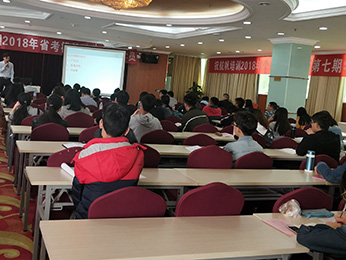 航帆培训2018年云南省公务员考试模块班第七期培训课堂图片