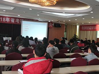 航帆培�2018年云南省公��T考�模�K班第七期培��n堂�D片