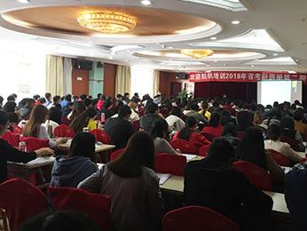 航帆培训2018年云南省公务员考试刷题二期培训课堂图片