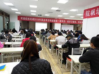 2018年云南省5.26事业单位统考第一期培训课堂图片