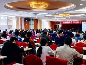 航帆培训2018年云南省公务员考试冲刺班培训课堂图片