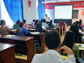 2018年云南省5.26事业单位统考C类第一期培训课堂图片
