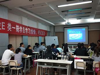 2018年云南省5.26事业单位统考E类第一期培训课堂图片
