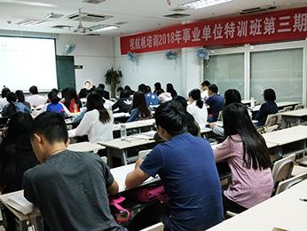 2018年云南省5.26事�I�挝唤y考��y第三期�n堂�D片