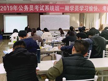 2019年云南省公务员笔试培训模块板第一期课程图片