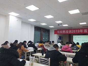 2019年云南省公务员笔试培训模块板第二期课程图片