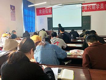2019年云南省公务员笔试培训模块板第六期课程图片