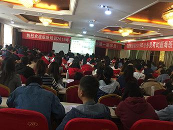 2019年云南省公务员笔试培训题海班第一期课程图片
