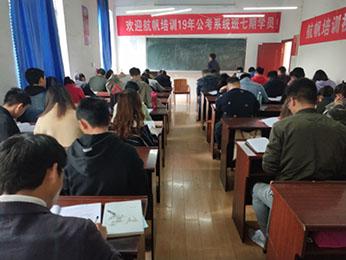 2019年云南省公务员笔试培训模块板第七期课程图片