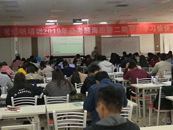 2019年云南省公务员笔试培训题海班第二期课程图片
