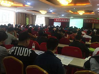 2019年云南省公务员笔试培训冲刺班课程图片