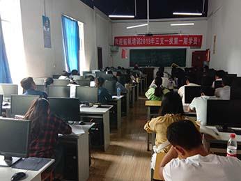 2019年云南省三支一扶笔试培训第一期课程图片