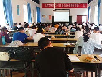2019年云南省事业单位统考笔试培训题海班课程图片