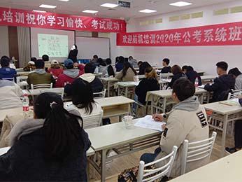 2020年云南省公务员考试笔试培训第一期模块班课程图片