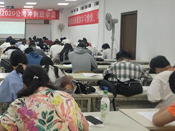 2020年云南省公务员考试笔试培训冲刺班课程图片