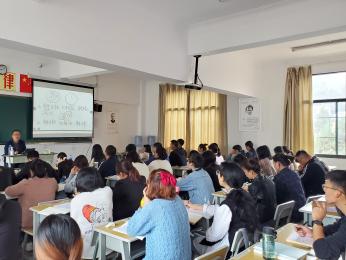 2020年云南省事业单位招聘封闭课程图片