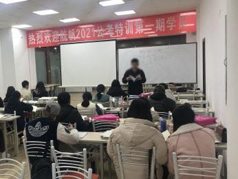 2021年云南省公務員考試特訓班第一期培訓課程圖片