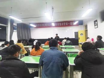 2021年云南省公务员考试封闭班第一期培训课程图片