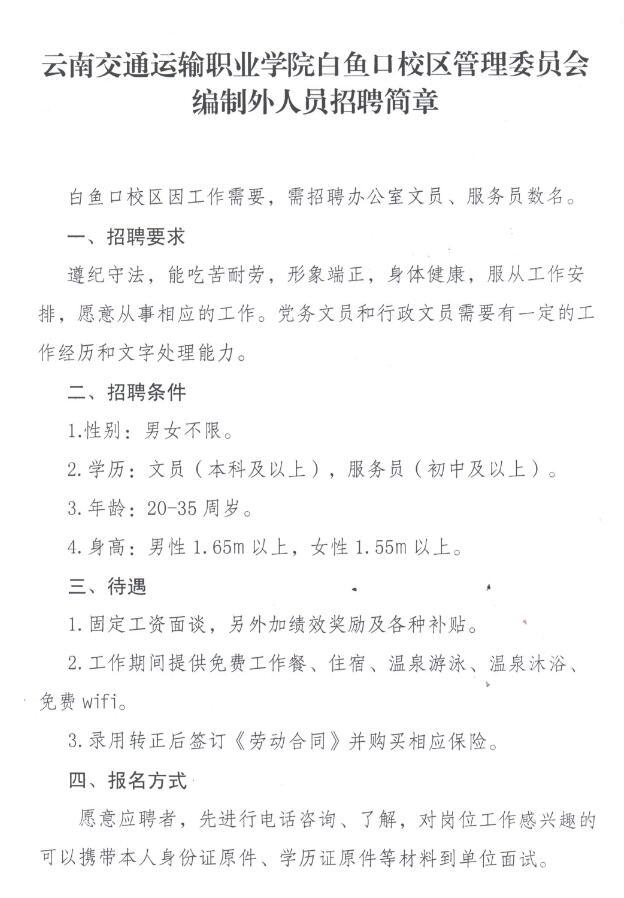 2021年云南