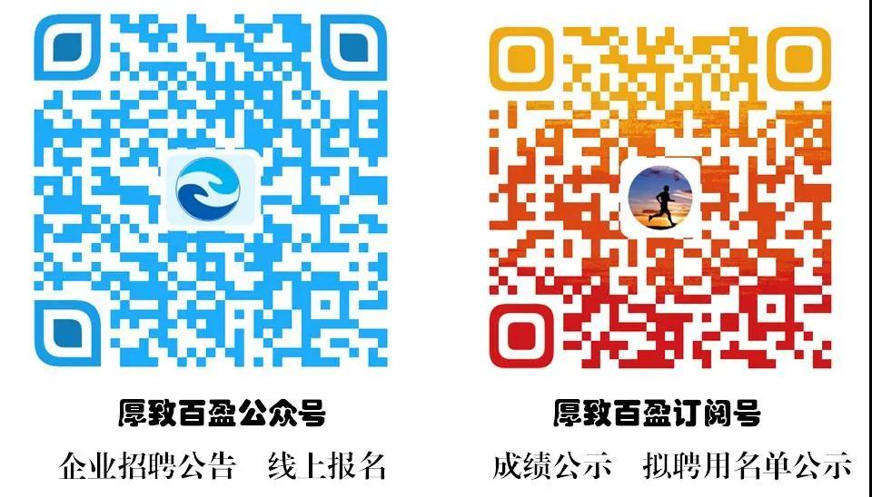 2021年昆明市公安局阳宗海风景名胜区分局第三批招聘公告